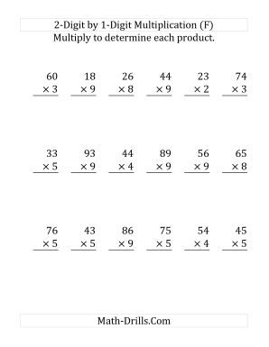 Multiplying a 2Digit Number by a 1Digit Number (Large