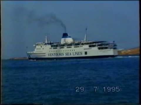 ▶ Ferries at Paros Port - YouTube