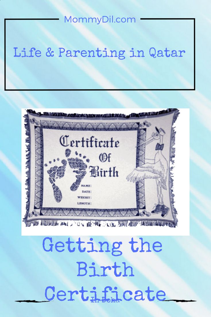 Best 25 apply for birth certificate ideas on pinterest apply best 25 apply for birth certificate ideas on pinterest apply for marriage certificate order birth certificate online and copy of marriage certificate xflitez Image collections