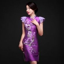 Superb Embroidery Modern Qipao Cheongsam Dress - Purple