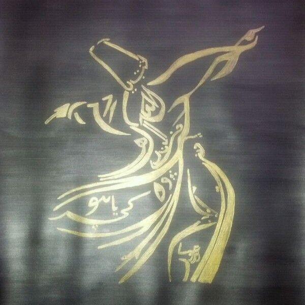 #Dervis #derwisch #Acryl #Kalligraphie #calligraphy #hatsanati #Islam #Kunst #art #sanat #meneksecitak