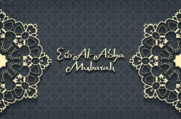 Eid Al Adha Mubarak design. by nastyaaroma on @creativemarket