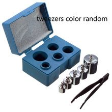 Precision Calibration Weight Digital Scale Set Kit with Tweezers For Weight Scale Tools(China)