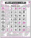 Hindu Calendar 2017, Hindu Panchang, HinduTyohar Calendar   Festivals ...