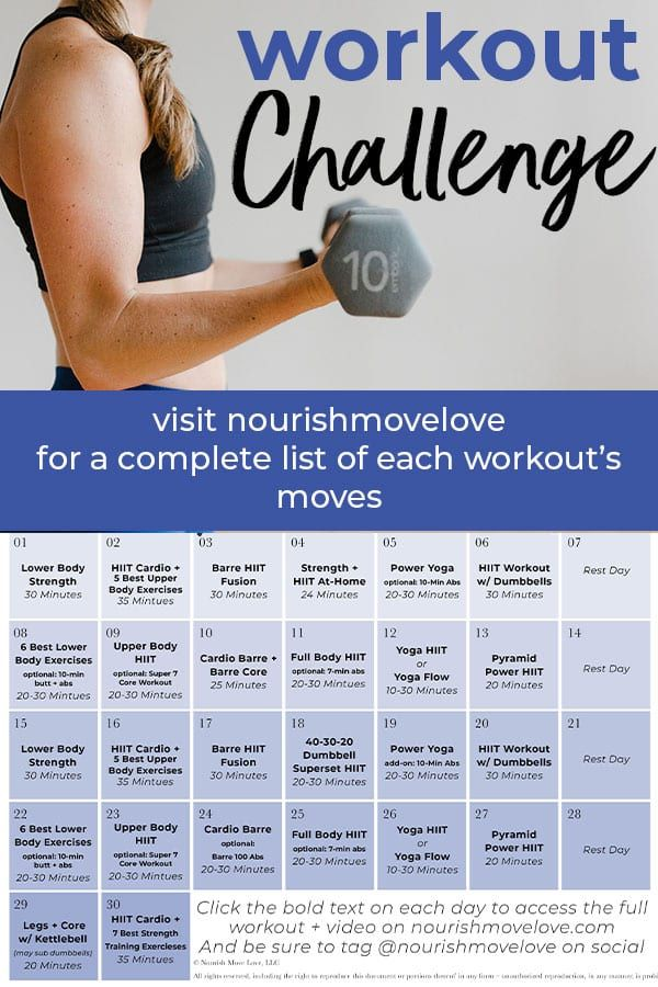 Free 30 Day Workout Challenge Workout Calendar Nourish Move Love Workout Calendar Workout Challenge 30 Day Workout Challenge
