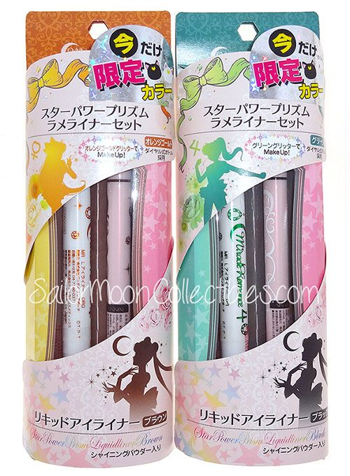 """sailor moon"" ""sailor moon makeup"" ""sailor moon cosmetics"" ""sailor moon 2014"" ""sailor moon merchandise"" ""sailor jupiter"" ""sailor venus"" eyeliners japan anime fashion shoppin"