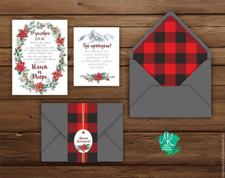 """Купить Приглашение """"Зимняя сказка"""" - ярко-красный, зимняя свадьба, свадьба зимой, свадебные приглашения"""