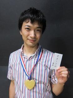 バッファロー吾郎A考案ゲーム、初代王者はギターソロ高佐