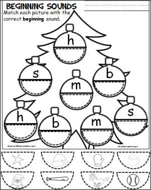 Free Christmas cut and paste beginning sounds activity for the letters 'm', 's', 'h', 'b'.