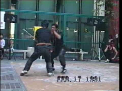 1991 Inosanto Academy demo for the Chinese new year, LA Chinatown.