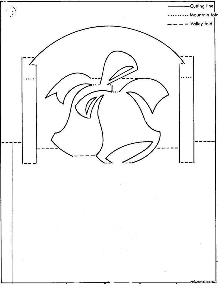 Схемы киригами открытки, днем