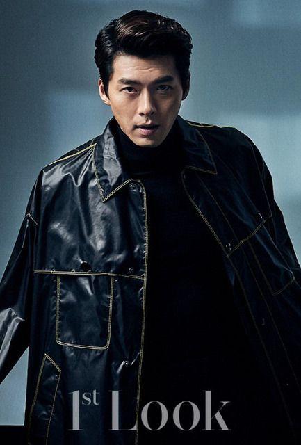 Hyun Bin For January 1st Look