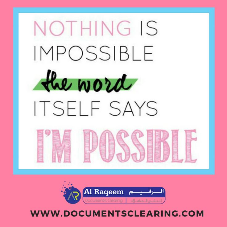 "Quote of the day: "" Nothing is impossible the word itself says I'M POSSIBLE "" Set up your business now in Dubai www.documentsclearing.com #business #setup #startup #new #dubai #uae #motivational #quotes #visa #attestation #translation #documentsclearing #businessindubai #businesssetupindubai #certificateattestation #settingupabusiness #companyformationindubai #proservicesdubai #companysetupindubai #uaeattestation #companysetupdubai #familyvisa #typingcenter"