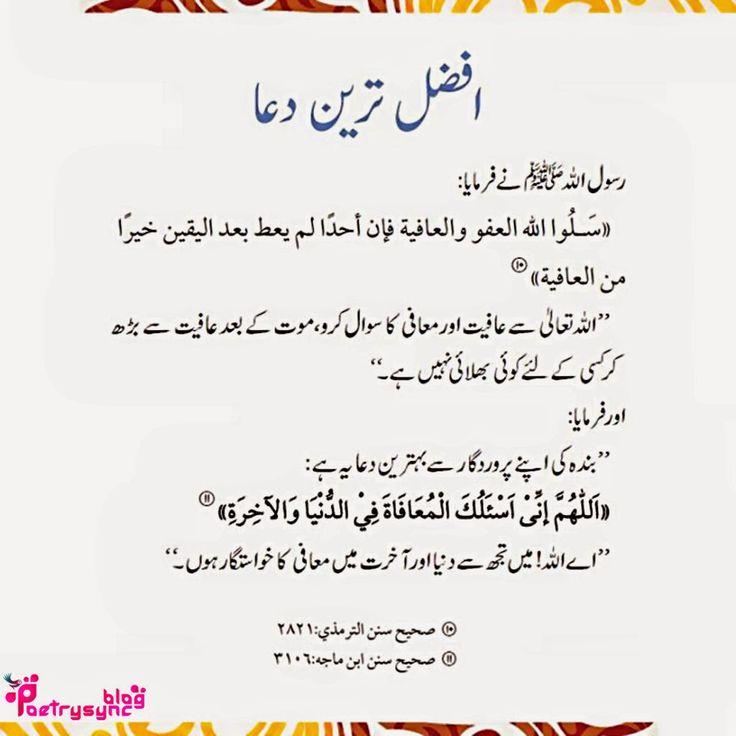 urdu quotes on parents - Google Search