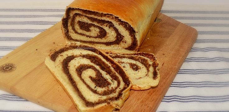 Healthy Nutella Breakfast Loaf