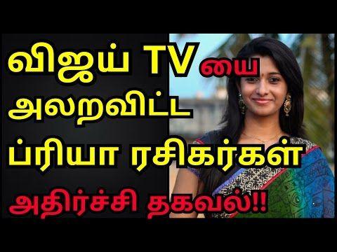 Vijay TV Shocked By Priya Bhavani Shankar Fans