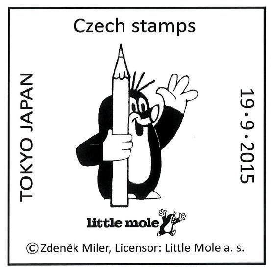 メッセージフェスタ2015「チェコポスト」では、アニメ・絵本キャラクターの日替わりデザインの消印サービスを実施します。9月19日(土)は「もぐらのクルテク」が登場します。http://bit.ly/1OFdCIH