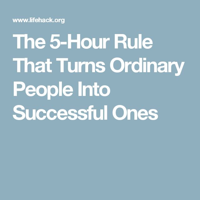 The 5-Hour Rule That Turns Ordinary People Into Successful Ones