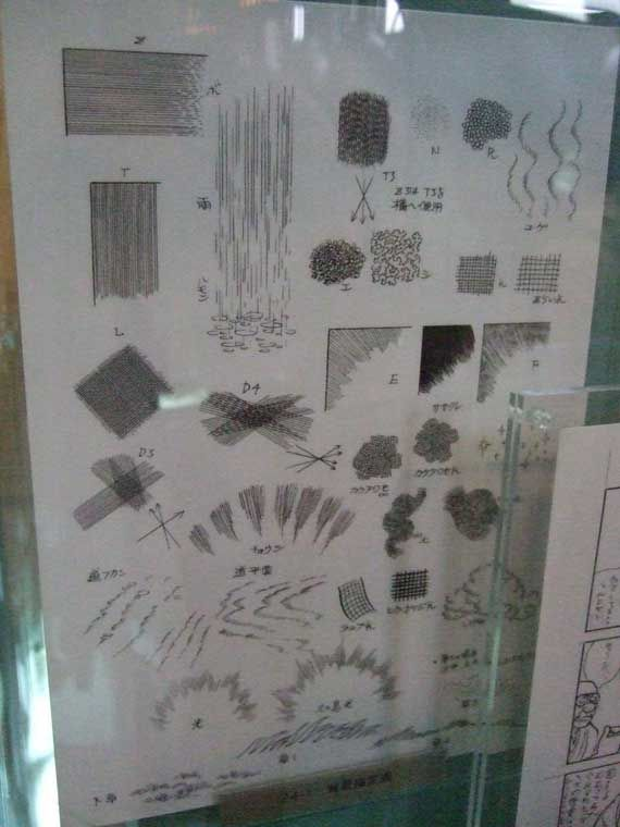 effect designs by Tezuka - Pesquisa do Google