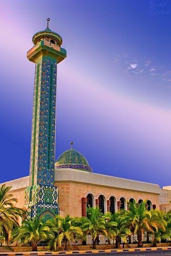 Mosque Mqams Hawalli (Kuwait). - Explore the World with Travel Nerd Nici, one Country at a Time. http://TravelNerdNici.com