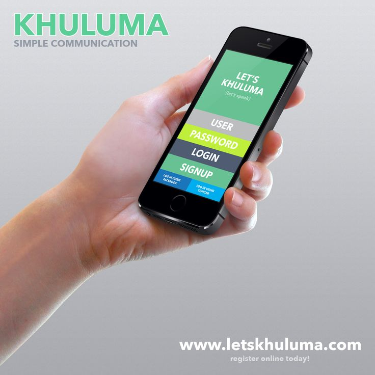 Khuluma is an easy and fun way to communicate with friends, family and colleagues.