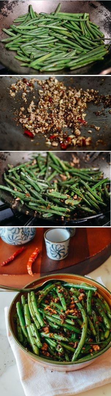 Sichuan Dry Fried Green Beans,干煸四季豆