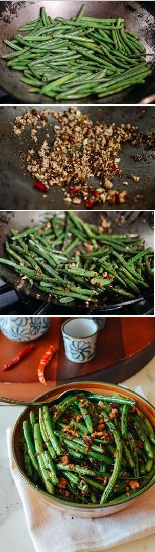 Sichuan Dry Fried Green Beans,干煸四季豆