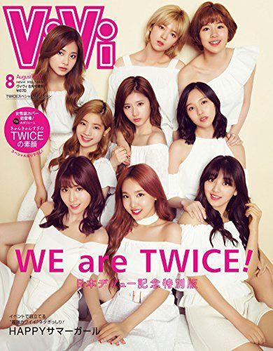 ViVi August 2017 Special Edition - ViVi fashion magazine for 20s women 2017ViVi fashion magazine for 20s women 2017 - DOMO ARIGATO JAPAN
