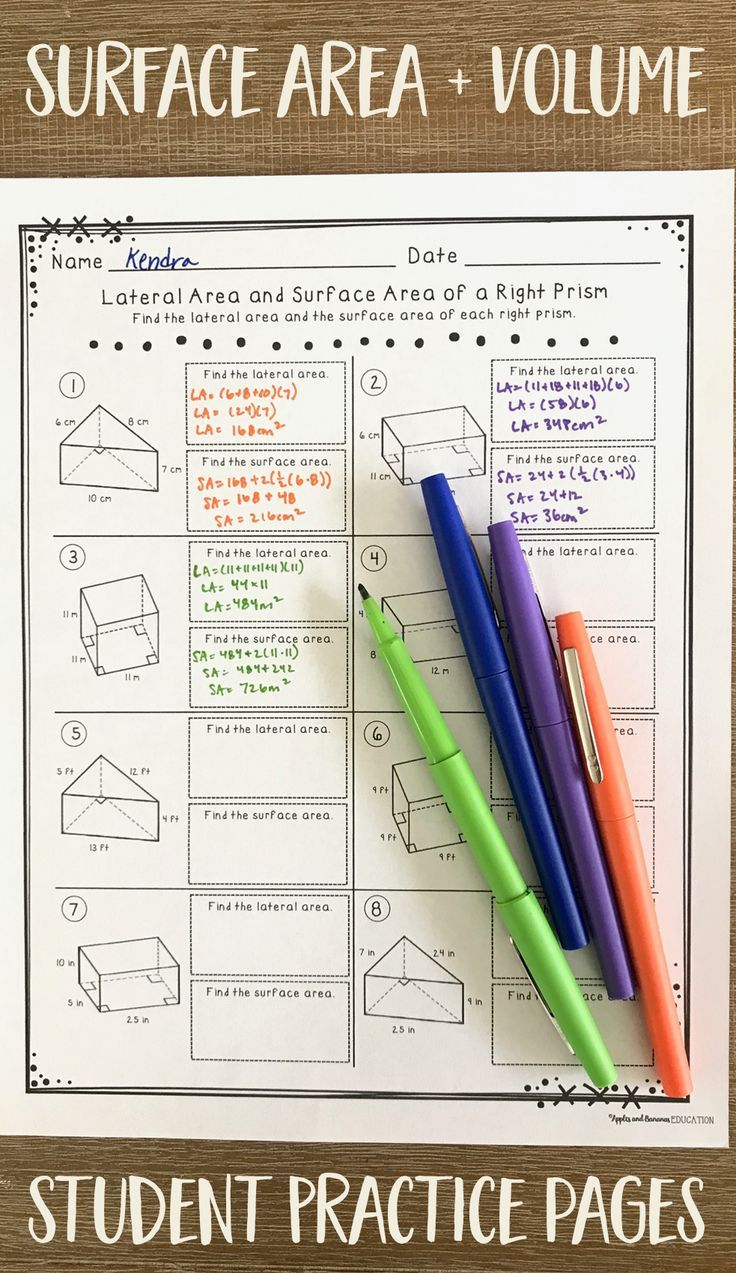 Surface Area and Volume - Student Practice Pages | Math High School