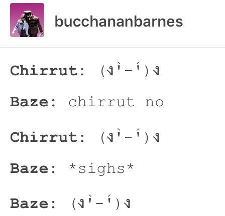 Rogue One, Star Wars, Chirrut Imwe, Baze Malbus, chirrut x baze
