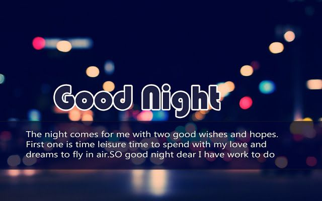 collection of  Good Night Status for Whatsapp, New Good Night Status 2016, Best Good Night Status, Best Good Night Status messages, Good Night Status