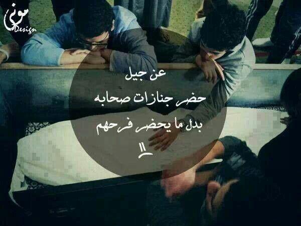 Arabic Words Arabic Quotes Quotes