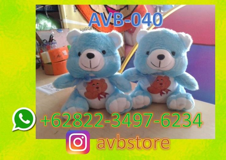 Boneka Beruang Madu, Boneka Beruang Merah Besar