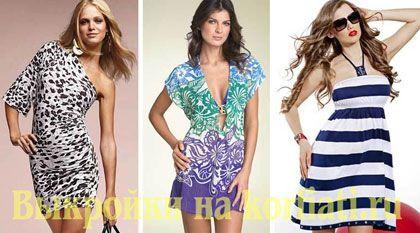 Выкройки платьев для начинающих - летние платья