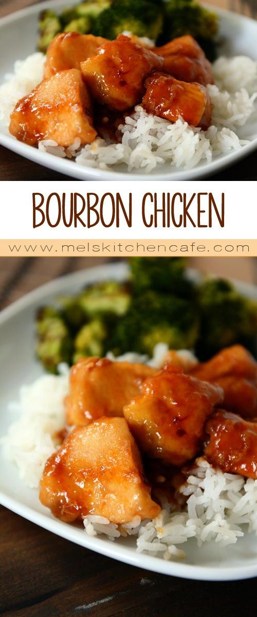 This bourbon chicken is so quick and easy, and it is a hit every time.