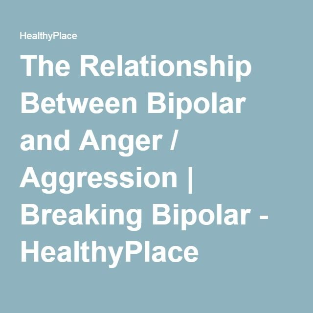 bipolar and relationship issues