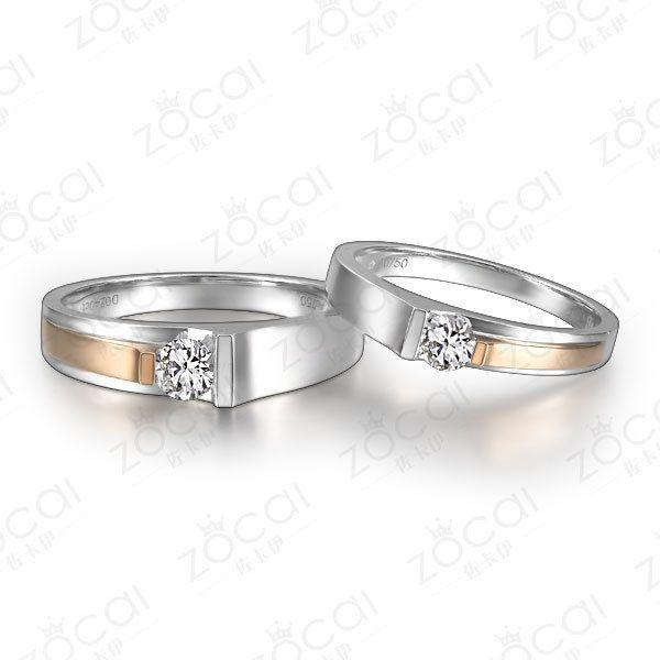 Zocai perfección 0.41 CT ij / VS diamante HIS AND HERS WEDDING BAND anillos colecciones 18 K WHITE ROSE doble oro de colores