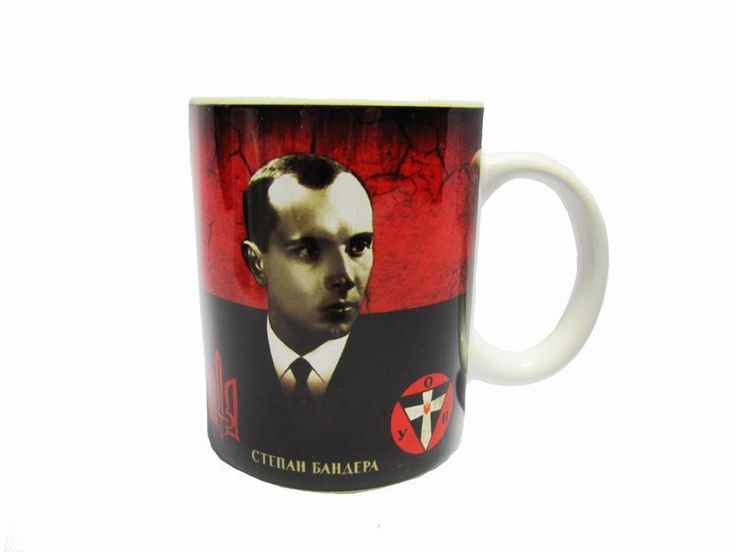 UKRAINIAN SOVENIR STEPAN BANDERA HERO OF UKRAINE THE CUP 250 ML