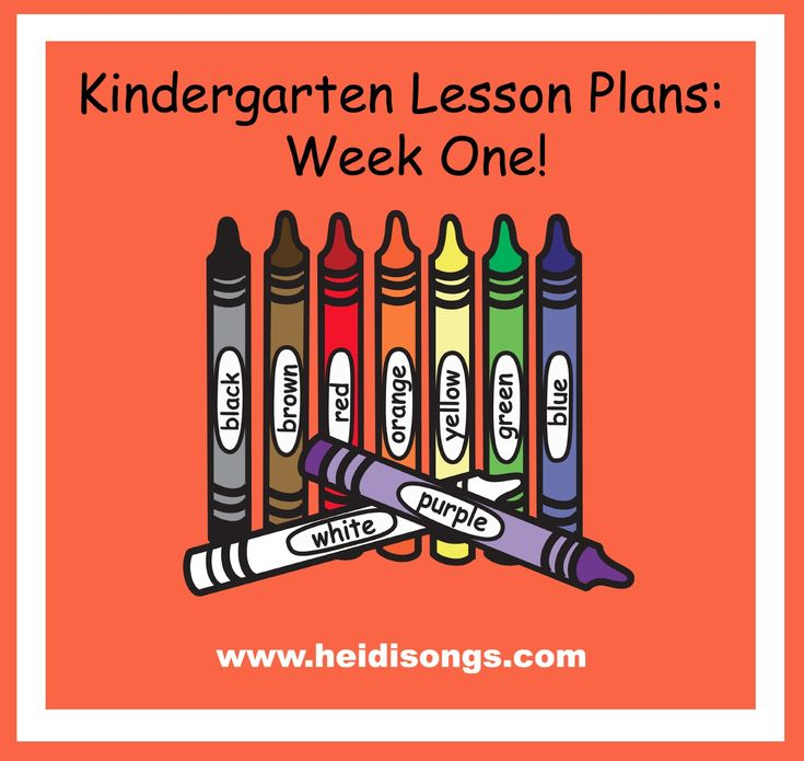 Heidisongs Resource: Kindergarten Lesson Plans, Week One!-This is great. Step by Step. Love the visual perception activities