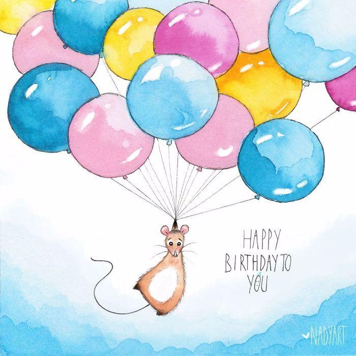 Открытки с днем рождения акварелью смешные