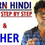 LEARN HINDI STEP BY STEP 8-Hindi Pronouns HIS and HER (Video+Exercise)