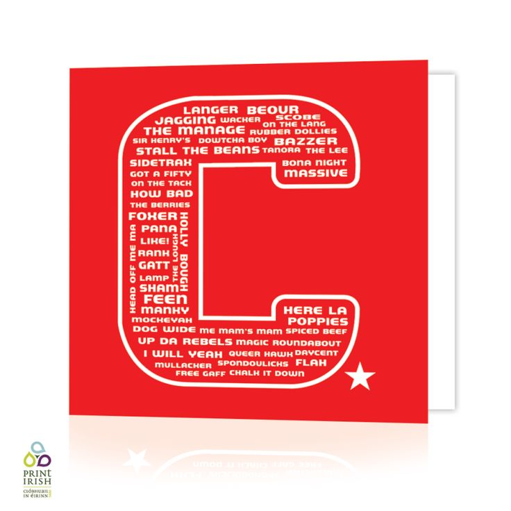 Cork Greeting Card by HairyBaby.com