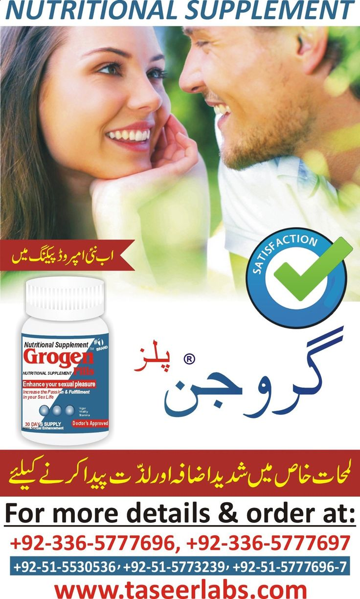 Premature Ejaculation  - Taseer Dawakhana's web site for best herbal cure,Medicine,disease's articles,lots of information to let your knowledge expand and gives you a better health and better tomorrow.Herbal tonic for vitality.A guaranteed treatment for premature ejaculation and impotence.Enhances the sexual staying power of a man while it Cures the incomplete erection.Golden tablets,Erectophil,Amber Gold,Verona,Grogen removes the impotence and enhances the libido with out any side eff...