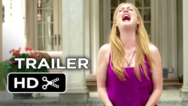 Maps To The Stars Official Trailer #1 (2014) - Julianne Moore, Robert Pa...