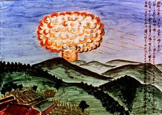 When Trauma Happens, People Draw: Hiroshima, Nagasaki, and Unforgettable Fire   Psychology Today