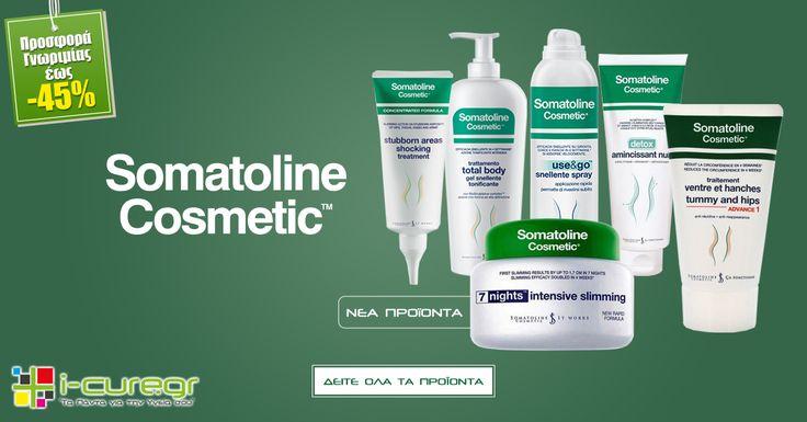 Somatoline Cosmetic 2017. Νέες καινοτόμες συνθέσεις που υπόσχονται μοναδικά αποτελέσματα στο αδυνάτισμα! https://www.i-cure.gr/somatoline