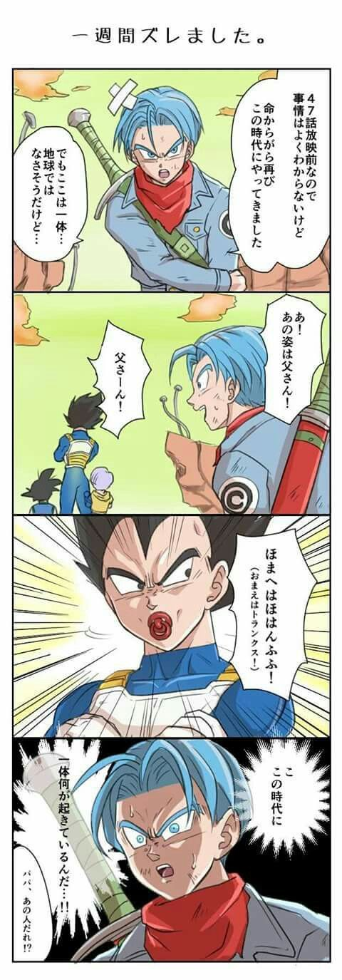 Mirai trunks funny visit to dbs