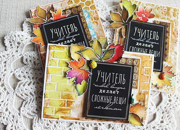 Скрапбукинг (бумажный) - сообщество на Babyblog.ru