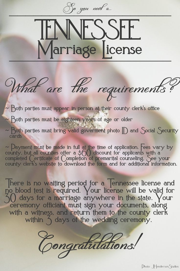 How to get a Tennessee Marriage License! #wedding #marriagelicense #tennessee