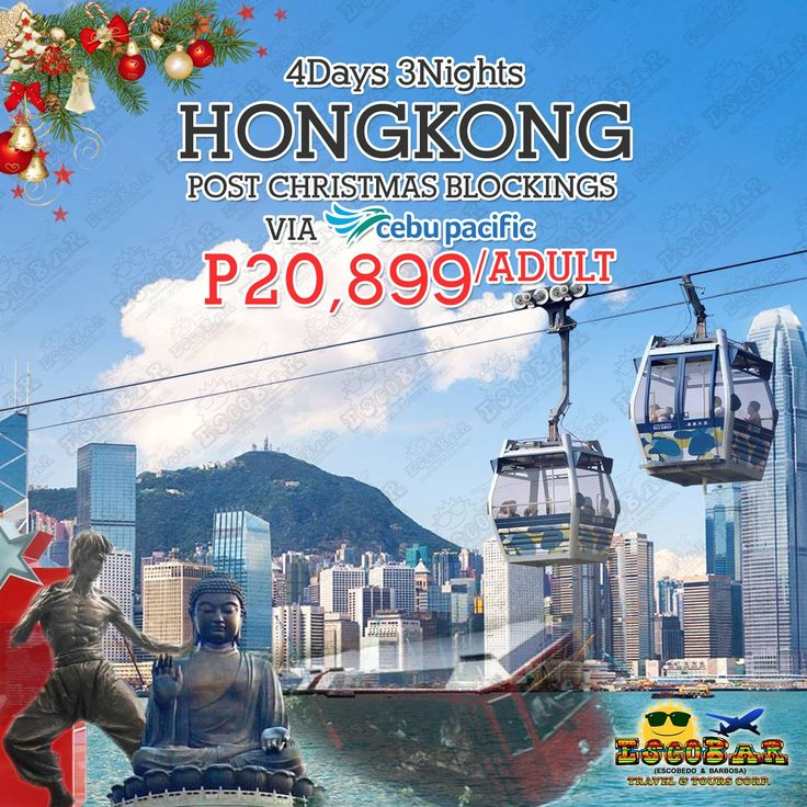 🇭🇰4D|3N HONG KONG POST CHRISTMAS BLOCKINGS VIA CEBU PACIFIC🇭🇰  P20,899/ADULT (TWIN/TRIPLE SHARING) P24,499/ADULT (SINGLE OCCUPANCY) P19,399/CHILD (SNEAK-IN ONLY)  TRAVEL DATE: DEC 26-29 / 27-30, 2017  #EscobarTravel #TravelwithEscobar #Hongkong #PostChristmasBlockings!!!